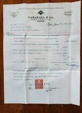 1923 Yamanaka Awata Kyoto Japan Sales Receipt for Chinese Vase Japanese Boxes
