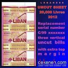 UNCUT SHEET OF 3 x 20000 Livres 2012 REPLACEMENT D/99 xxxxxxx   Lebanon Liban