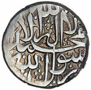 Afghanistan Durrani Ayyub Shah 1817-1829 AR Rupee Ahmadshahi AH1251 KM-168