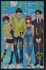 JAPAN Aya Nakahara (Love Com) manga: Saredo Itoshii Hibi