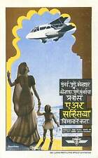 ASI AIR SERVICE OF INDIA  BOMBAY INDIAN LANGUAGE AIRLINE AVIATION LUGGAGE LABEL