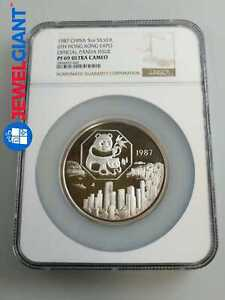 1987 NGC PF69 5 OZ 999 SILVER CHINA 6TH HONG KONG EXPO COIN PANDA U CAMEO #bu769