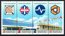 China Taiwan 2485 strip of 4,MNH.Taipei World Trade Center and Show Emblems,1985
