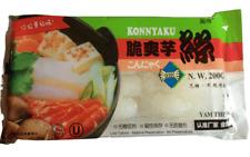 SHIRATAKI KONNYAKU NOODLE 200g x 24pk Low carb Low fat for WEIGHT LOSS DIET