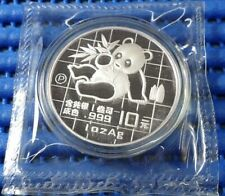 1989 China 10 Yuan Panda (P) 1 oz 999 Fine Silver Coin with Original Box