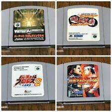 Nintendo 64 Virtual Pro Wrestling Shin Nihon Pro Wrestling 4 Games set N64 Japan