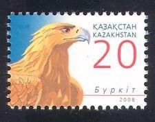 Kazakhstan 2008 Eagle/Birds of Prey/Raptors/Nature/Animation 1v (n39664)