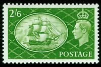 SG509, 2s 6d yellow-green, M MINT.