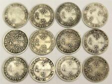 Hong Kong 10 Cents 1889 90 91 94 96 97 98 99 1900 01 02 & 1904 12-silver coins