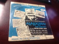 :) LES BAXTER-ALAKAZAM THE GREAT! SOUNDTRACK LP ALBUM RECORD FREE SHIPPING