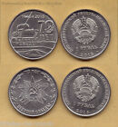 B-D-M Transnistria 2 X 1 RUBLE Comm Great Victory in World War II 2015 New UNC