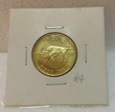 HONG KONG  Commemorative 50 cents coin 1997 Ox  UNC/BU  #4