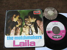 "7"" Matchmakers Laila Droppy Loopy Germany 60s 