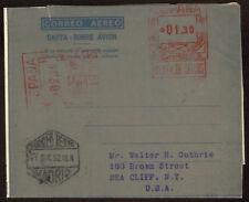 EDIFIL. AEROGRAMA Nº 25. USADO. CORREO AÉREO MADRID. (3)