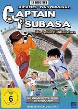 Captain Tsubasa: Die tollen Fußballstars - Die komplette Serie [12 DVDs] - NEU