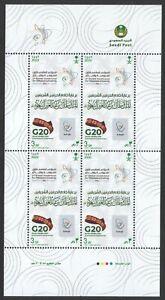 Saudi Arabia 1st Global Conference for Giftedness & Creativity Sheet 2020 MNH
