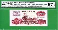 CHINA  P875B  1 YUAN   PMG 67 EPQ  WMK;STARS & PANTS  HIGH GRADED NOTE