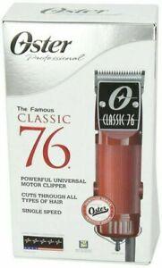 Oster Classic 76 Universal Motor Clipper --Store Return--
