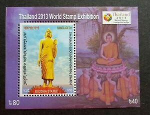 [SJ] Bangladesh Buddha Statue Dharmarajika Maha Vihara Dhaka 2013 (ms) MNH