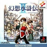 USED PS1 PS PlayStation 1 Suikoden 2