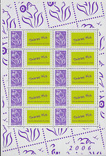 "2006 Bloc Feuillet FRANCE N°3916A**  FEUILLE PERSONNALISEE Logo ""Timbres Pus"""