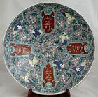 "15"" Japanese Meiji Arita Imari Porcelain Charger Longevity Boys Chenghua Mark"
