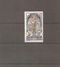 STAMP KOUANG TCHEOU 1908 N°33 NEW MH CHINA CHINA ¤¤¤ VIETNAM