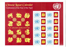 S9630) United Nations(Ny) MNH 2010, Personal Stamp Year of The Tiger Ms