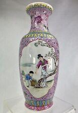 Vase chinois famille rose femmes fleur enfant Chinese porcelain mark republic XX