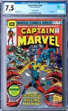 Captain Marvel #44 CGC 7.5 (May 1976, Marvel) Al Milgrom, Drax 30¢ Price Variant