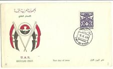 Syria Old FDC Cover U.A.R. Damascus 1959