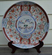 "Japanese Arita Porcelain Plate Dish 16"" 40 Cm Diameter"