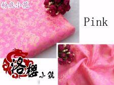 Chinese Dress Baby Clothes Kimono Cheongsam Cloth COS Jacquard Brocade Fabris