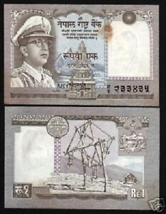 NEPAL 1 RUPEE P-16 1972 Replacement KING Mahendra MOUNTAIN ROTARY AUNC BANK NOTE