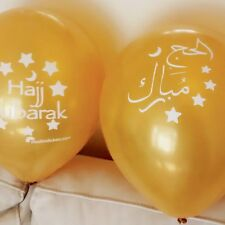 Hajj Mubarak balloons Hajj Balloons Hajj Decorations Hajj Gold Balloons 10 pack