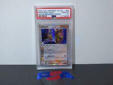 2006 Pokemon Japanese Holon Research Tower Marowak 1st ED Holo PSA 10 Gem Mint
