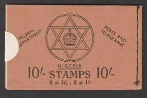 Nigeria 1957 10/- Complete booklet SG SB9.