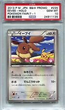Pokemon Japanese PSA 10 Gem Mint Eevee Pikachu Holo Rare 7-11 Promo 235/BW-P
