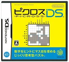 Used Nintendo DS Picross DS Japan Import (Free Shipping)