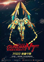238893 Mobile Suit Gundam Nt Japanese Ver WALL PRINT POSTER US
