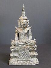 Bouddha Khmer en Pierre du CAMBODGE