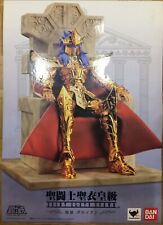 bandai Saint Seiya cloth Poseidon Crown