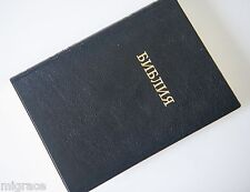 RUSSIAN Bible with soft vinyl black cover, indexes NEW