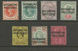 Bechuanaland QV 1897 full set mint cat £75