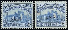 JORDAN PALESTINE 1950 FALASTIN OVPT ON 20 MILS & 10 MILS PALMYRA REVENUES 2 SIZE