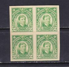 US Philippines 1931 RIZAL IMPERFORATE Scott's #340 in Block/4 mint NH
