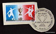 TIMBRE FRANCE OBL. 1° JOUR  Yt 1940 COUPE DE FRANCE DE FOOTBALL