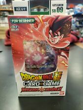 Dragonball Super SAIYAN LEGACY Deck SD 09 Brand New Factory Sealed
