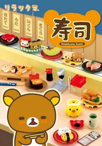 Re-Ment Rement Miniature Sanrio San X Rilakkuma Japan Sushi  Rare Full set of 8
