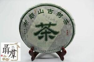 Gu Yi puer tea factory sheng raw puer Puerh - Bulanshan ancient trees 2017, 357g